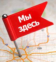 Прокат Забава на онлайн карте